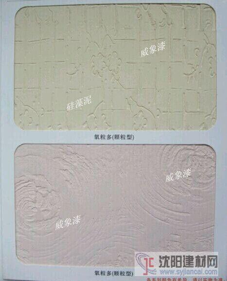 供应广东品牌硅藻泥 威象701-703 硅藻泥