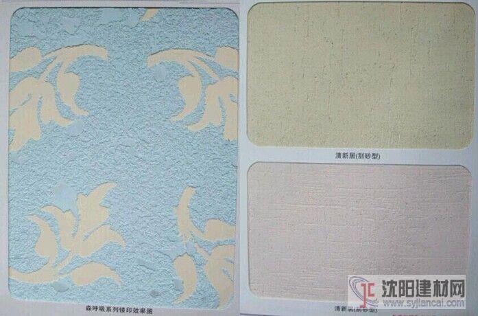 供应威象708清新居刮砂型硅藻泥(干粉)