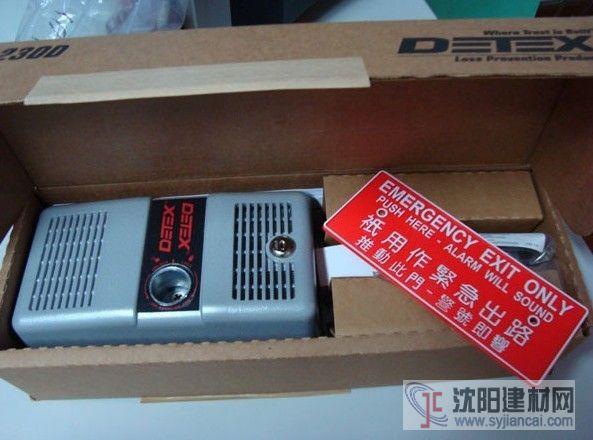 DETEX消防锁ECL-230D