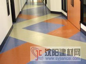 塑胶地板 幼儿园专用地板 PVC地板