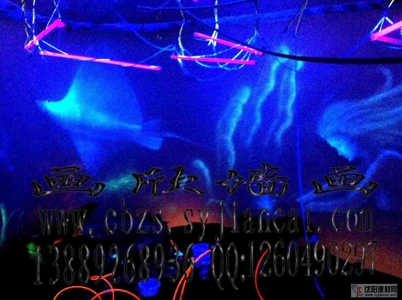 大型荧光画隐形画彩绘喷绘工程