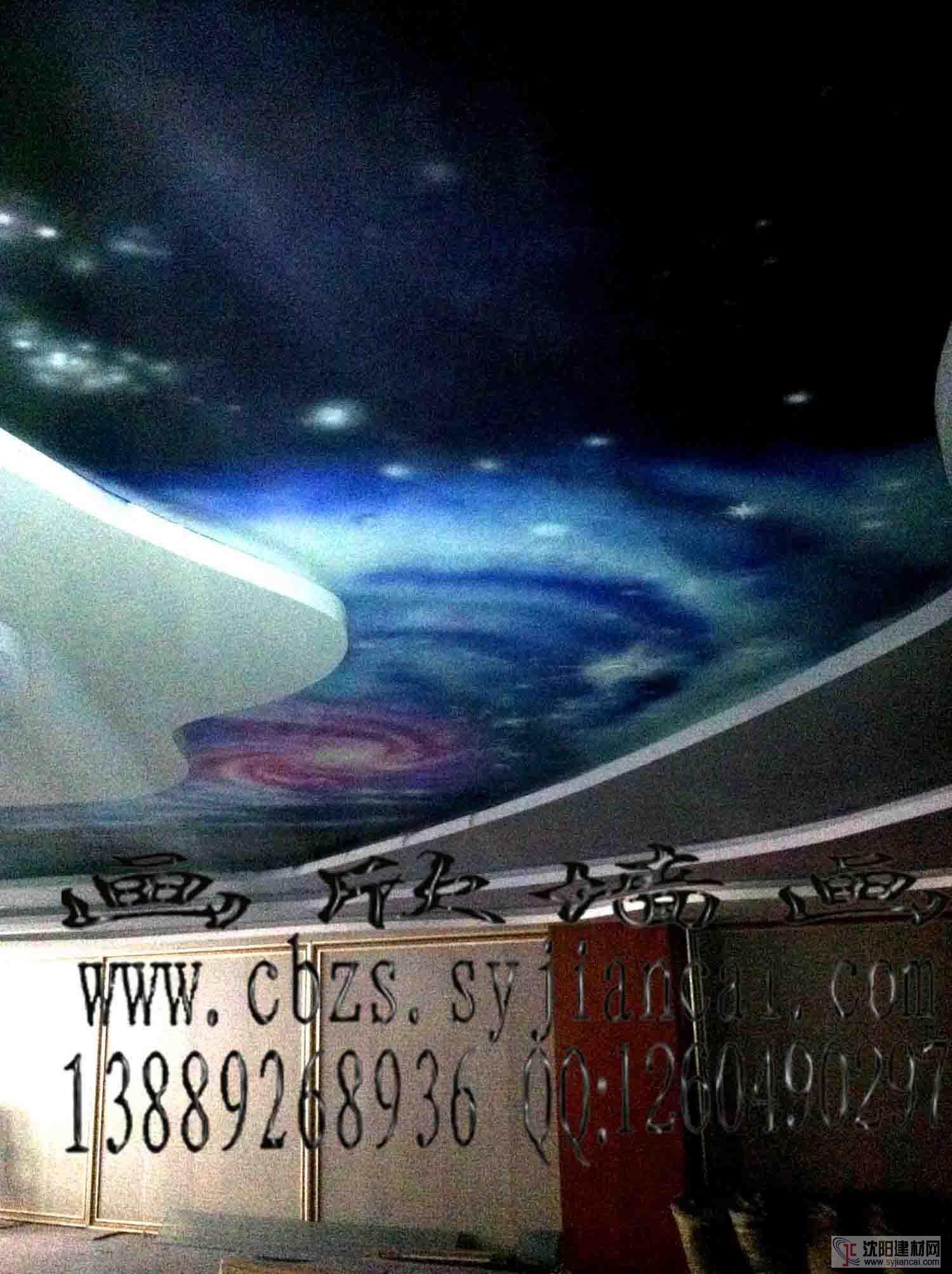 吉林手绘墙画荧光画隐形画施工