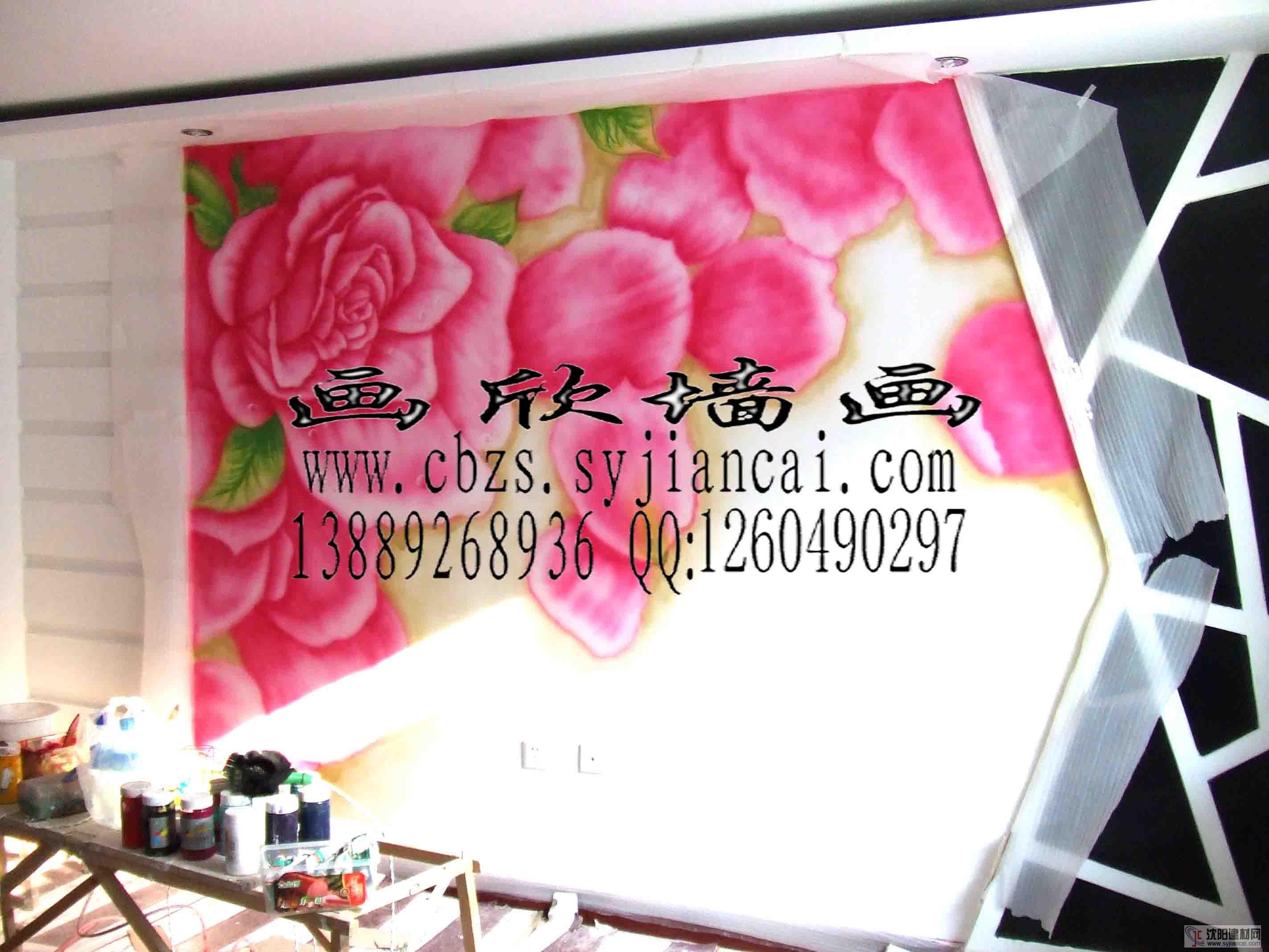 吉林市手绘墙画背景墙画油画壁画