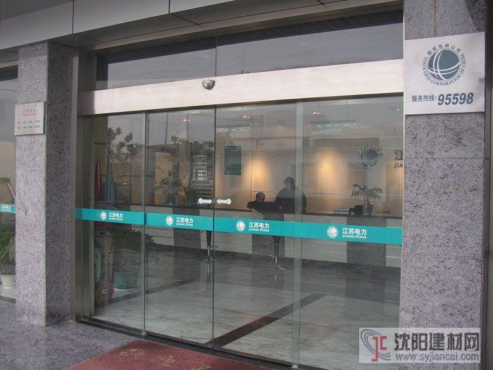 上海卢湾区电动移动门维修 门禁控制更换安装