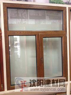 保温节能高档木包铝窗