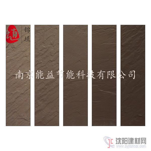 锦埴外墙柔性面砖 江苏软瓷软砖
