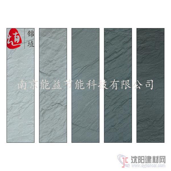 锦埴外墙柔性面砖 安徽软瓷软砖