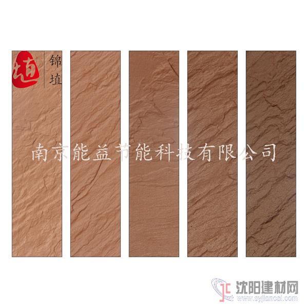 锦埴外墙柔性面砖 山东软瓷软砖