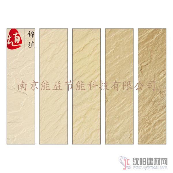 锦埴外墙柔性面砖 贵州软瓷软砖