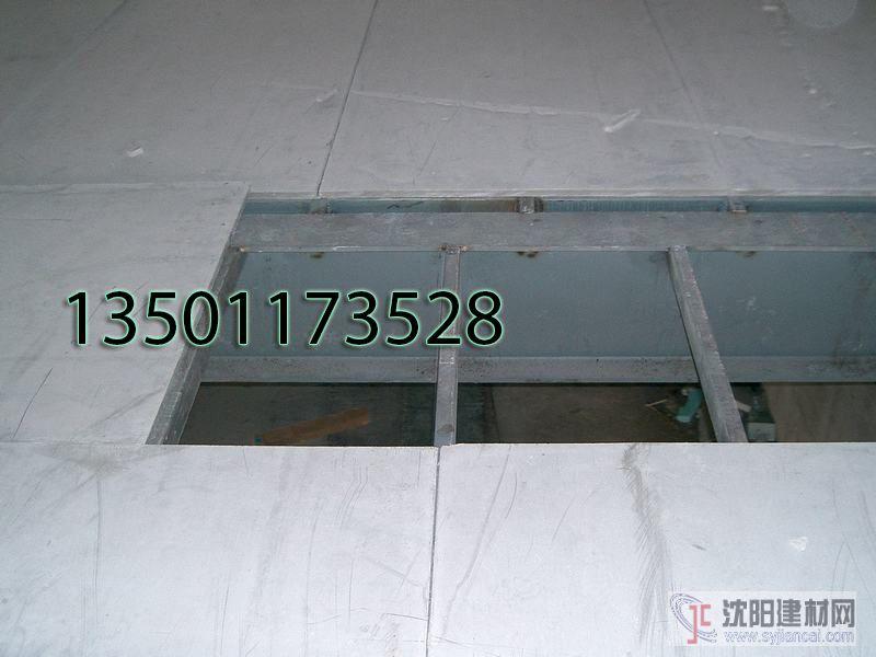 loft钢结构轻质阁楼板
