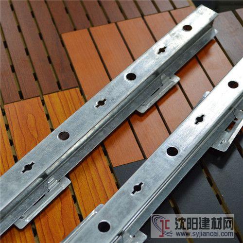 槽木吸音板 专用龙骨 轻钢龙骨
