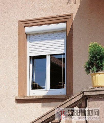 铝合金卷帘窗,外遮阳卷帘窗,隔音,隔热,欧式
