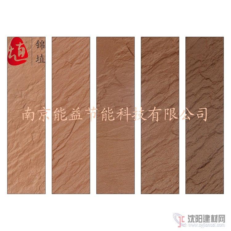 锦埴外墙柔性面砖 青海软瓷软砖