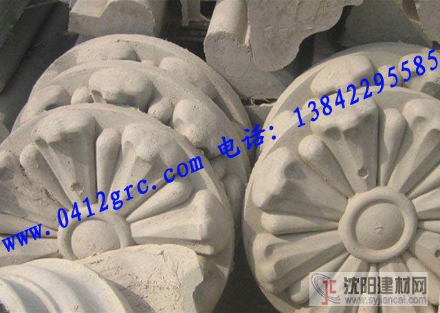 圣石浮雕花饰构件