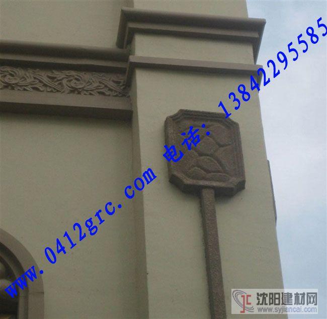 圣石EPS装饰装修檐线