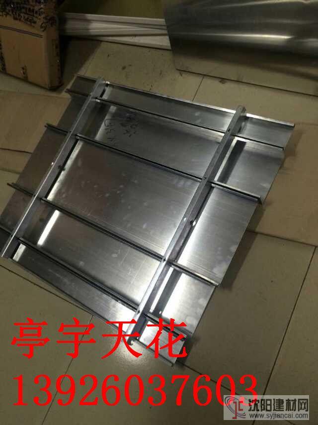 铝扣板厂家 条形铝扣板吊顶