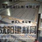 "【5A06铝板】""H32铝板""硬度标准"