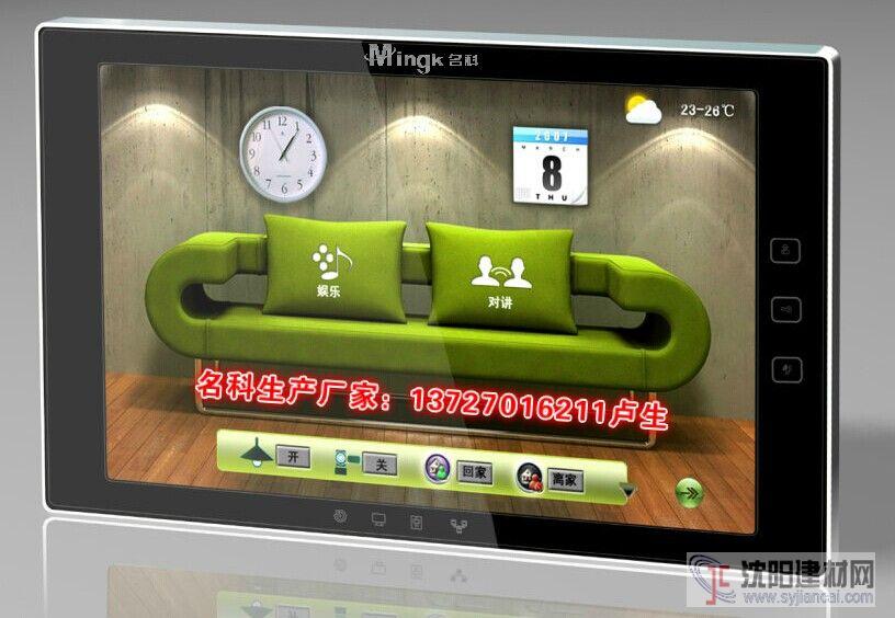 邵通楼宇对讲厂家价格,丽江IP数字可视对讲