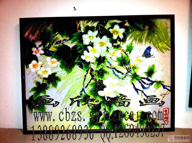 Chiness  handicrafts