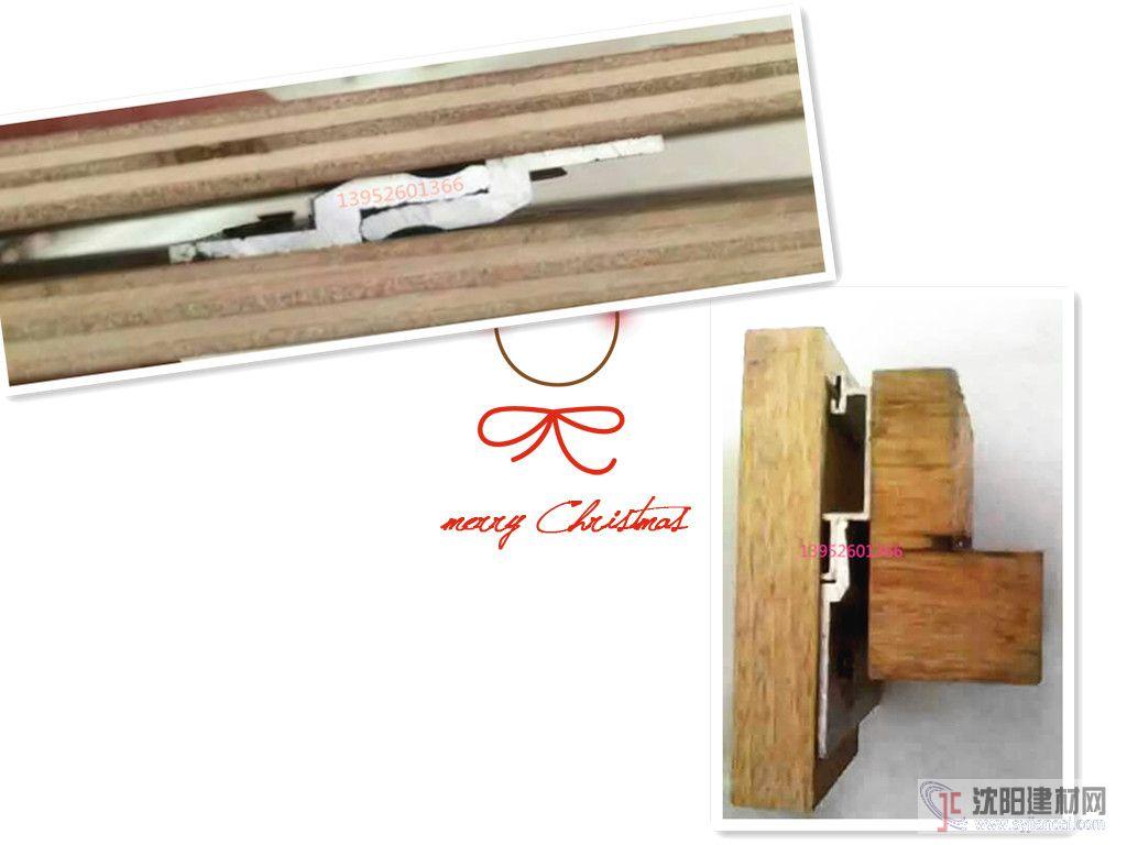 成品护墙板木饰面干挂安装铝合金挂条