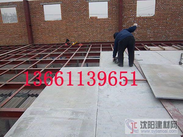 钢结构轻质水泥夹层楼板