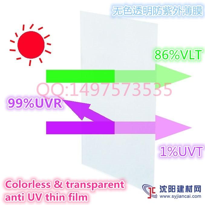无色透明pet防紫外线薄膜