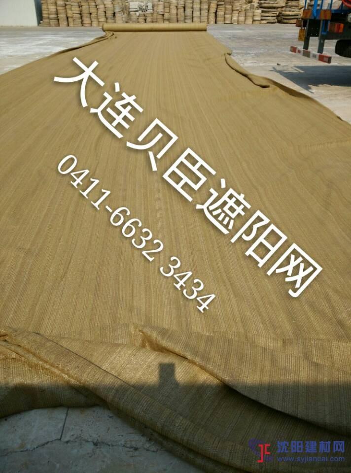 大连土黄色荒漠色军用伪装网遮阳网防晒网