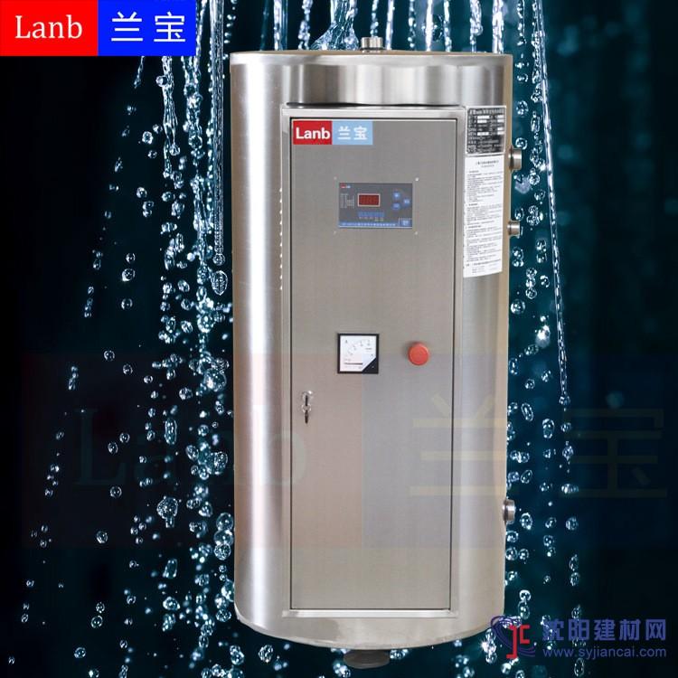 供应200升300升400升电热水器(热水器)