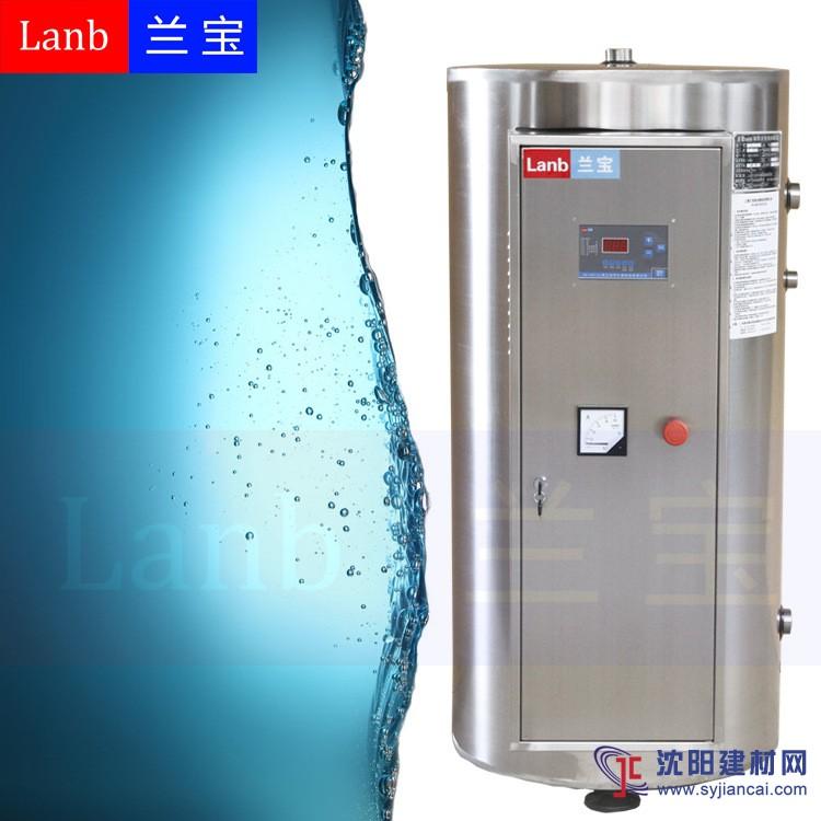 兰宝—供应容积200升,功率6千瓦电热水器(商用热水器)