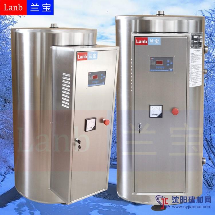 供应6kw-100kw容积式商用电热水器