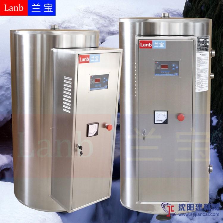 供应200L-3000L大容积电热水器