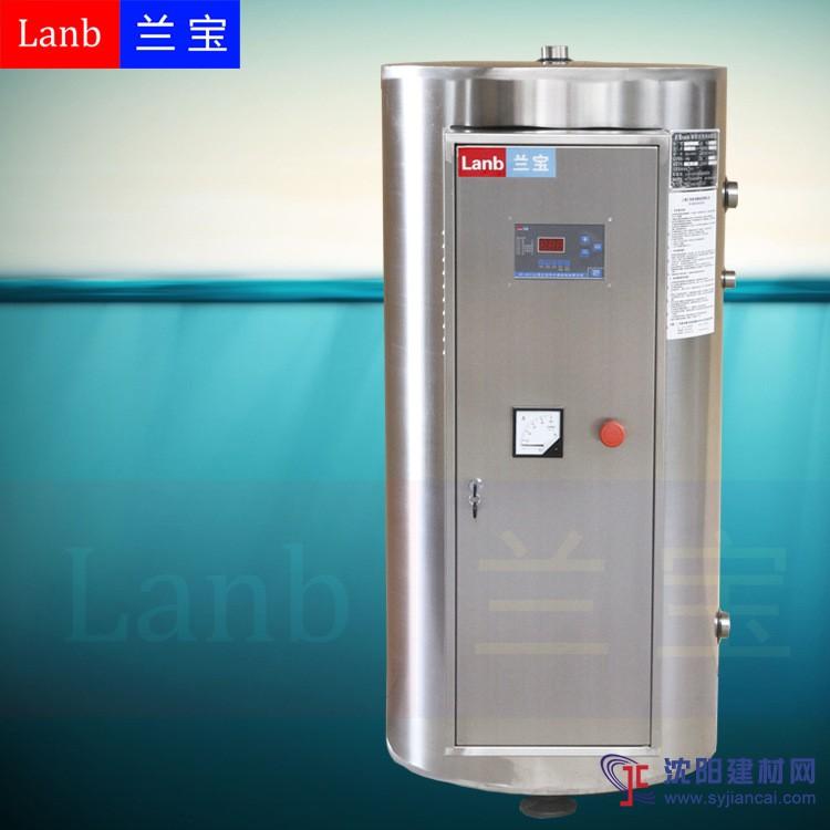 提供能供应小型浴室淋浴的商用容积式热水器