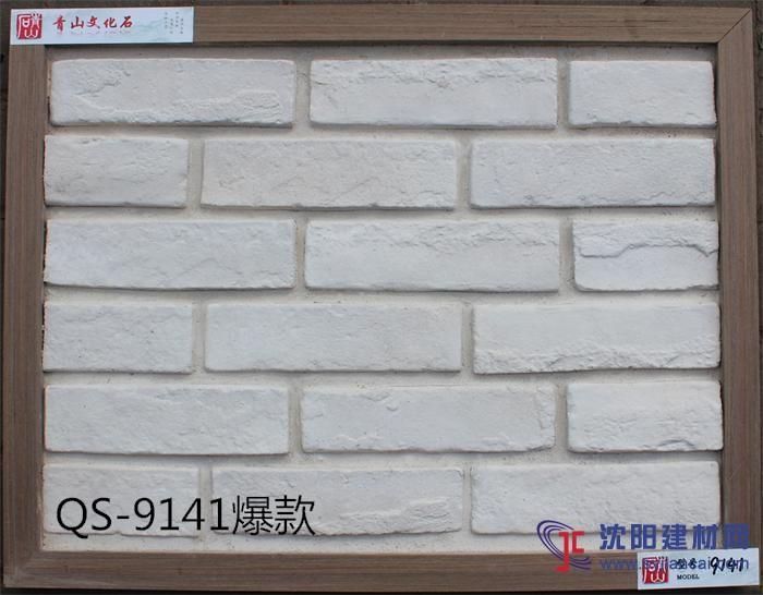 人造石白色文化砖电视背景墙