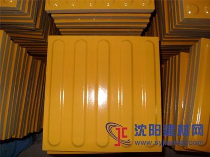 供众光耐酸砖 防腐耐酸砖 全瓷盲道砖 焦作众光瓷业