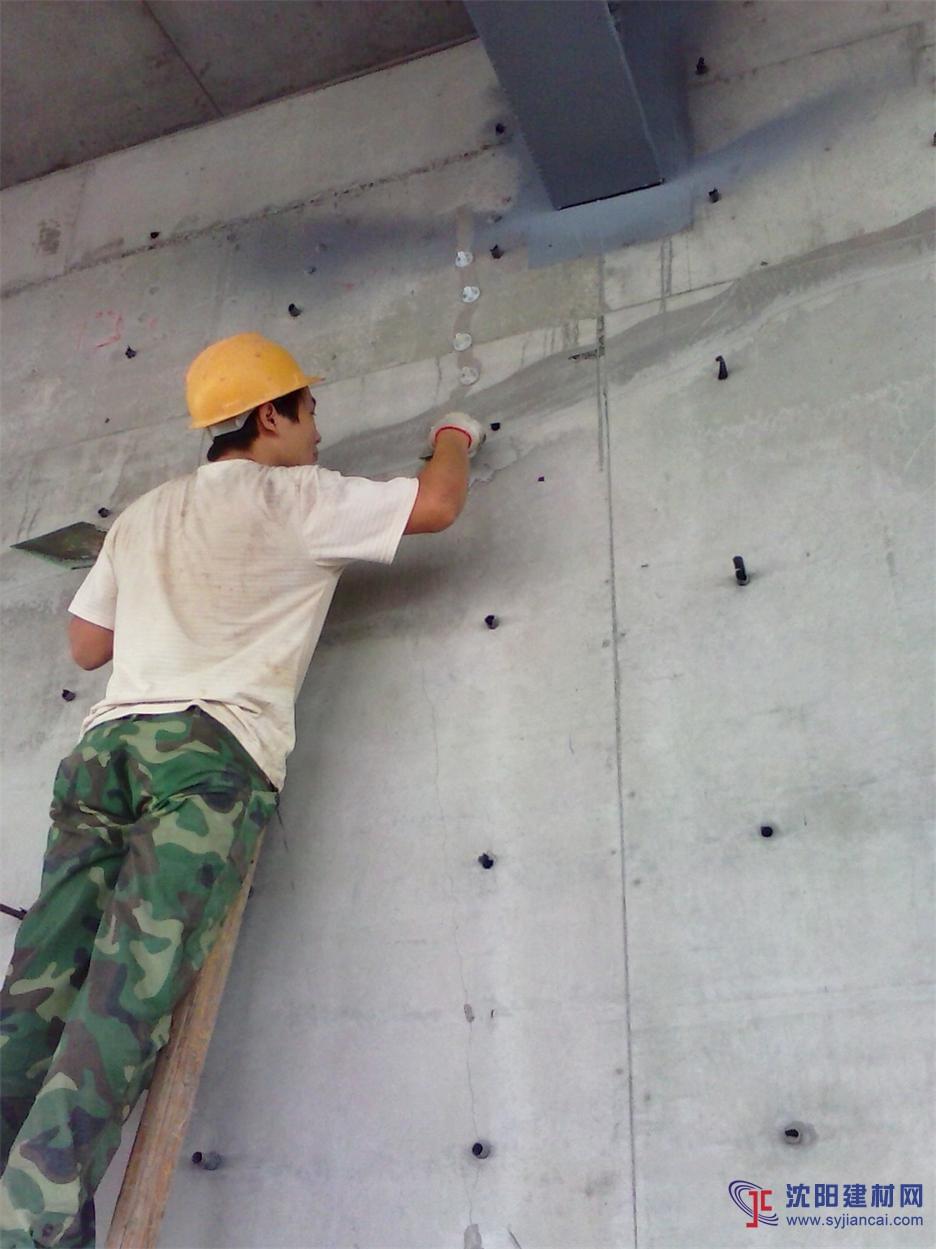 广泛应用于地面,道路,桥梁,墙体,楼板等结构裂缝的修补处理.