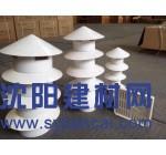 供应PVC塑料防雨帽透气帽通气帽雨帽
