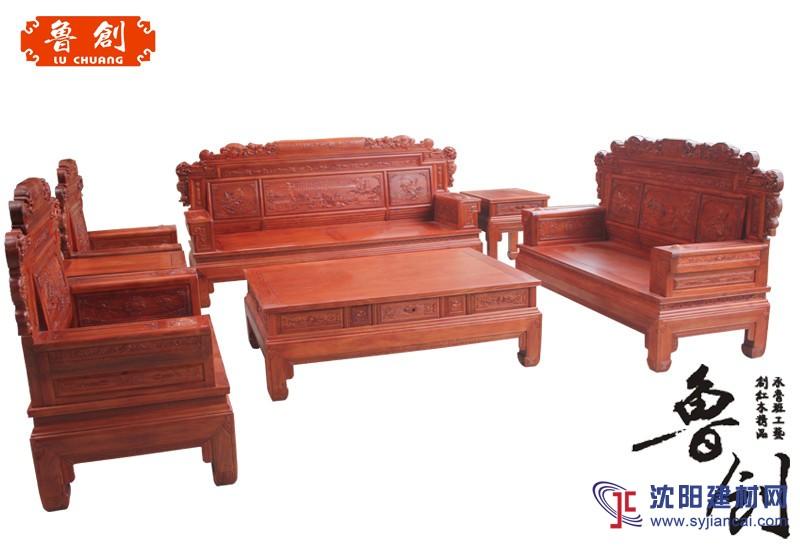 东阳红木实木家具中式古典非洲缅甸花梨木酸枝木兰亭序