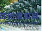 PVC管材管件,沈阳PVC管,南亚PVC管