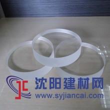 江苏钢化硼硅视镜玻璃/浙江高硼硅钢化视镜玻璃厂家