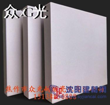 众光牌防腐耐酸砖 国家认证专利防腐产品