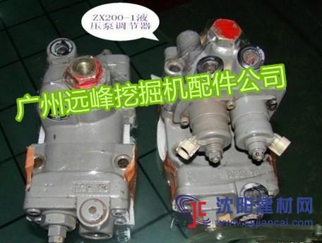 供应日立200-1挖掘机液压泵调节器图片