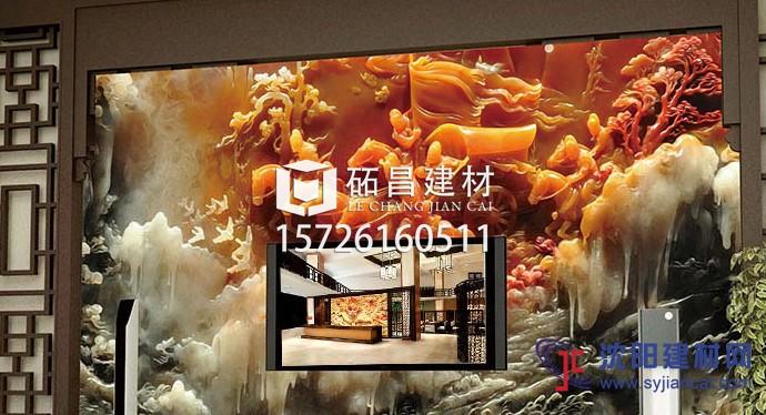 3d电视背景墙玉石背景墙欧式背景墙订制批发