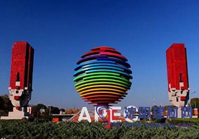 从APEC到G20 和您相约健康中国蓝