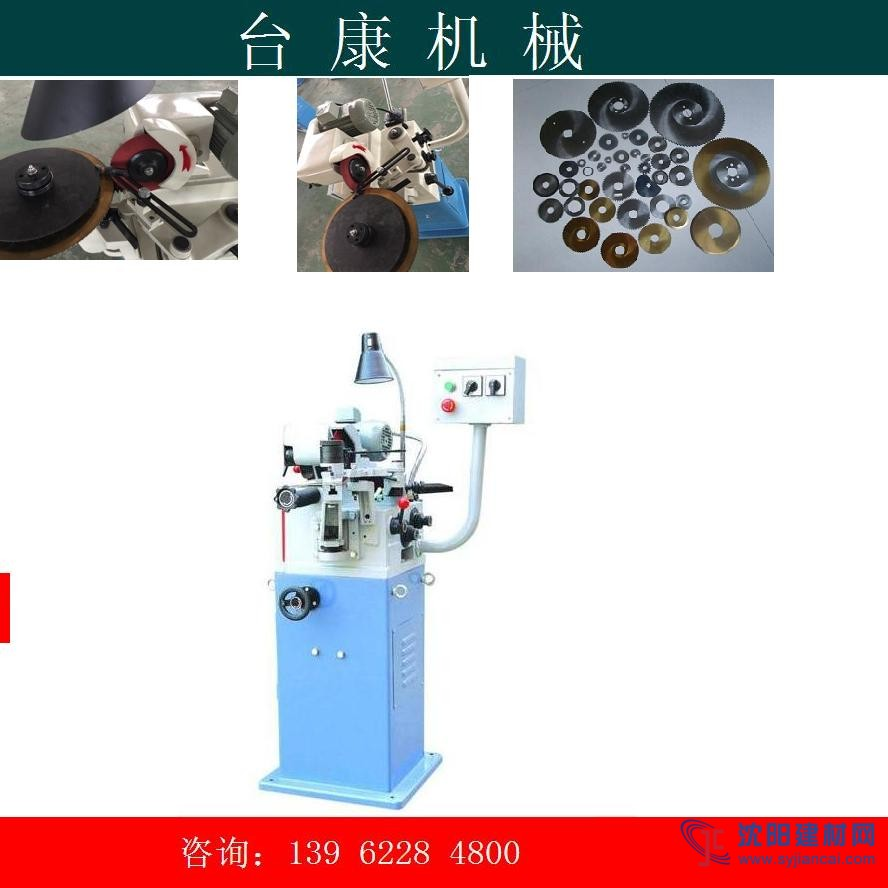 供应磨齿机 全自动磨齿机 造齿机