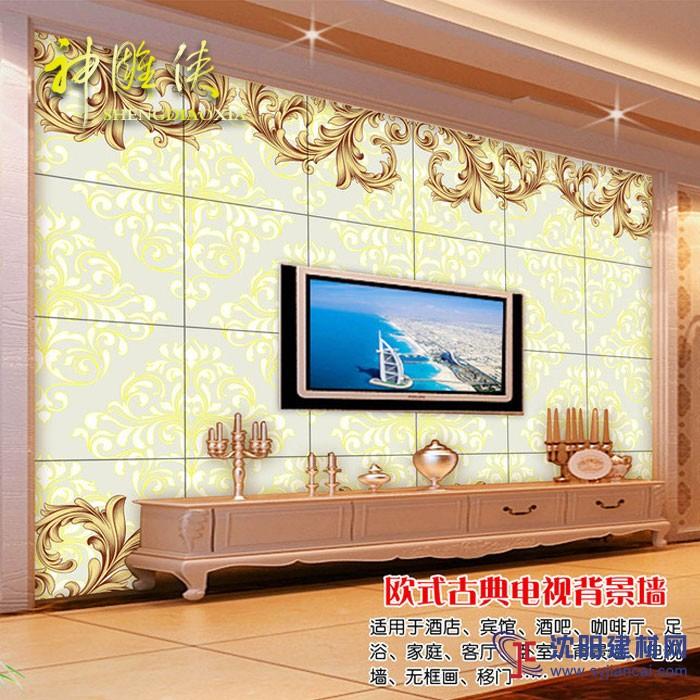 高清皇家至尊欧式古典花纹电视背景墙微晶面