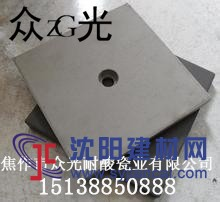 众光牌压延微晶板规格尺寸 微晶板价格