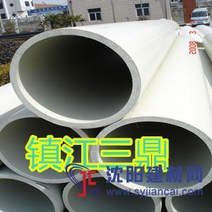PPH管通风排水两用管材