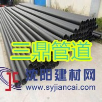 高密度高强度聚乙烯HDPE管