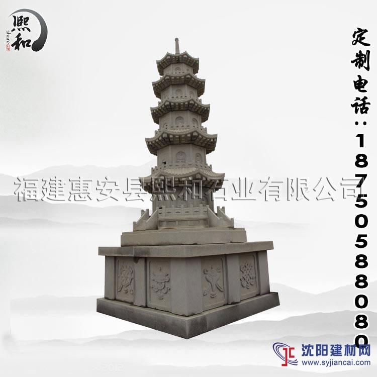 福建惠安厂家专业雕刻大型佛塔 舍利塔 选材优质