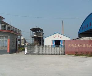 焦作市众光耐酸瓷业有限公司
